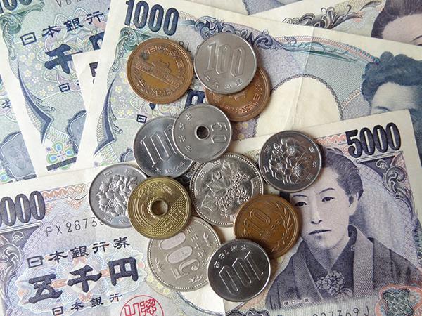 1 Yên bằng bao nhiêu tiền Việt?