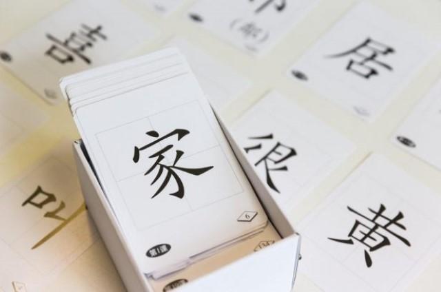 Cách học bảng chữ cái tiếng Trung cho người luyện thi cấp tốc như nào?