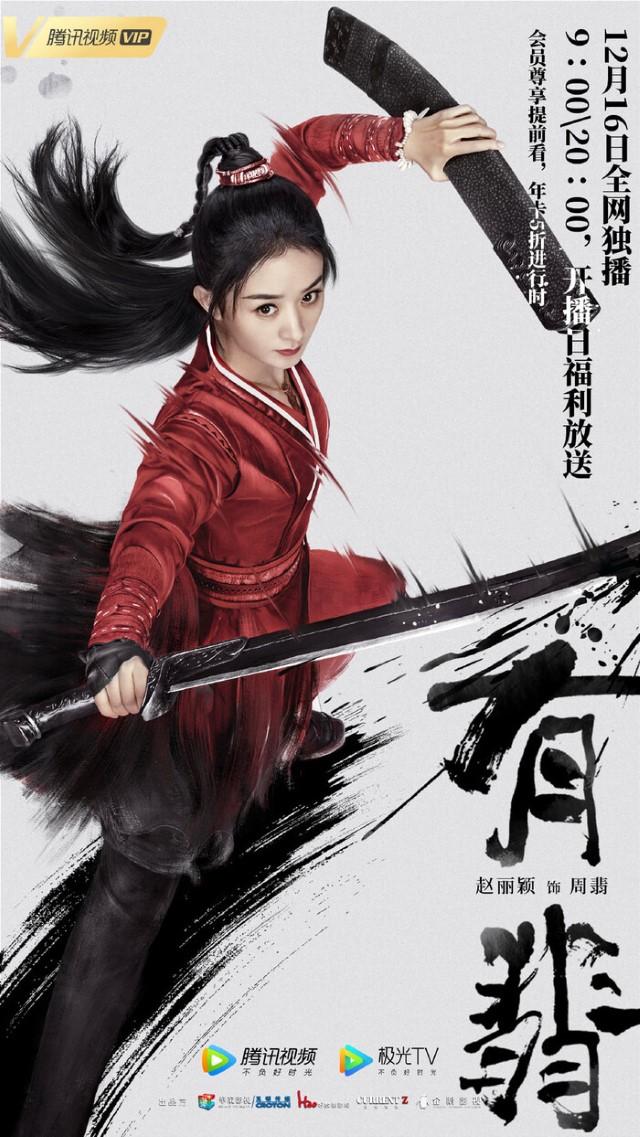 Hữu Phỉ là gì? Top bộ phim truyền hình cổ trang Trung Quốc 2021