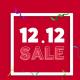 Mùa lễ hội cuối năm 2021 và đại tiệc mua sắm 12/12