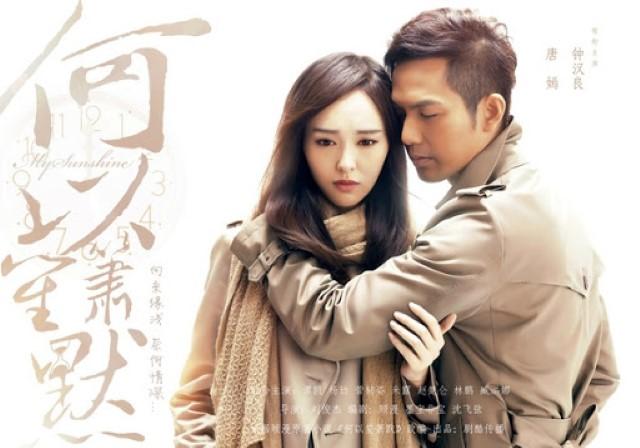 phim ngôn tình, phim ngôn tình Trung Quốc, phim ngôn tình chuyển thể