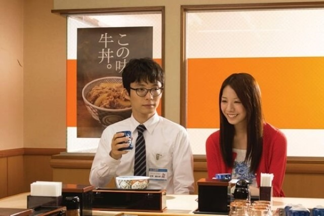 phim Nhật Bản, phim 18+ Nhật Bản, phim tình cảm Nhật Bản