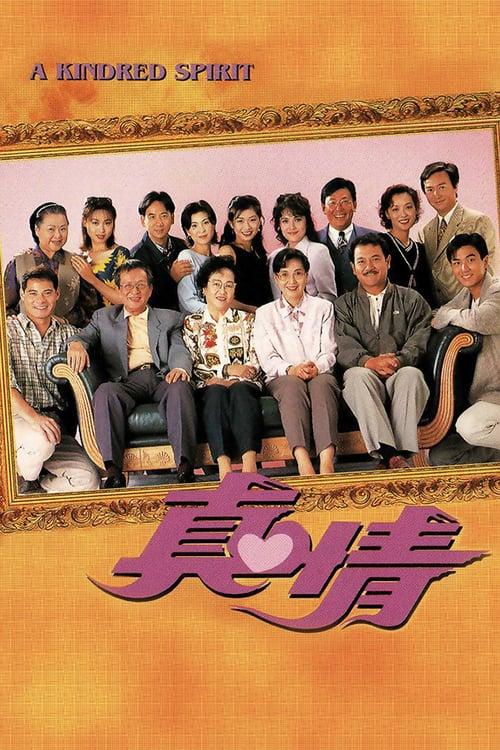 phim TVB, phim TVB hay, phim Hồng Kông