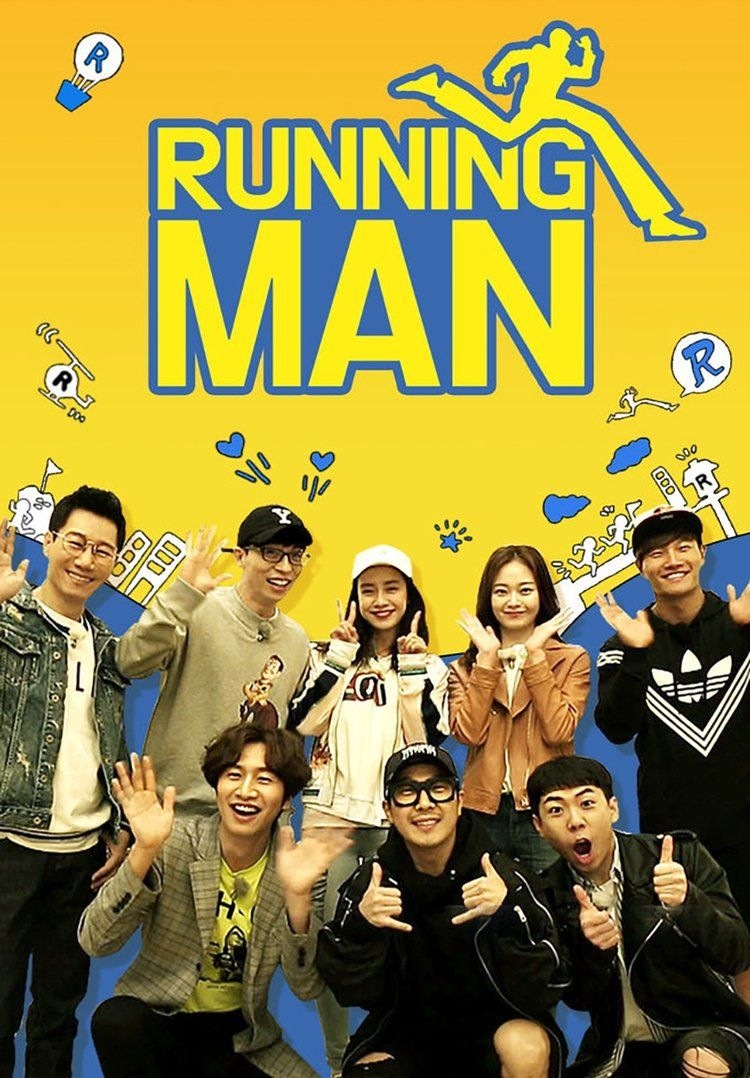 Running Man - Chương trình tạp kỹ nổi tiếng nhất Hàn Quốc và toàn thế giới