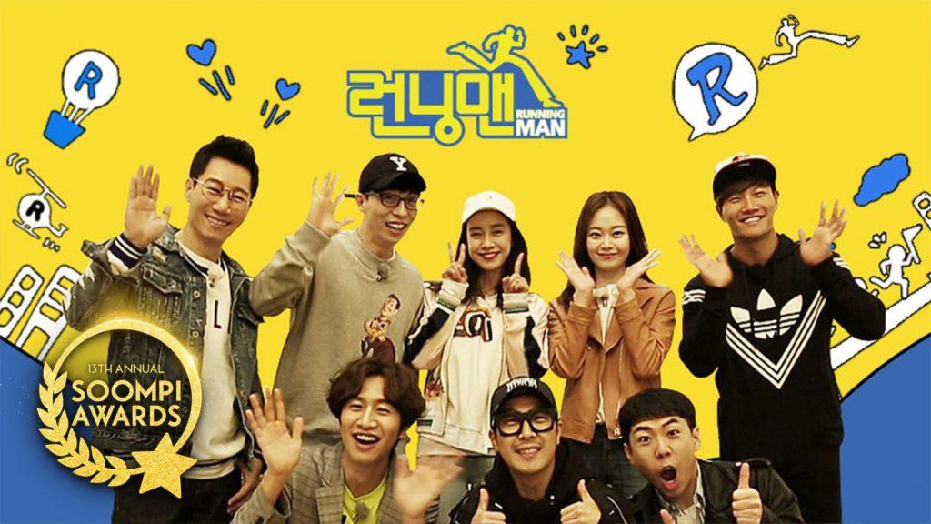 Running Man, Running Man Hàn Quốc, chương trình tạp kỹ Running Man, chương trình tạp kỹ Hàn Quốc