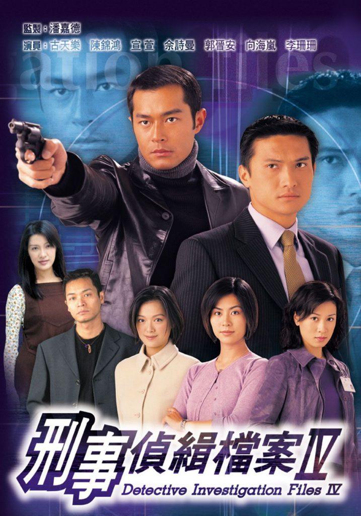 Top 10 phim bộ Hong Kong, phim bộ Hong Kong