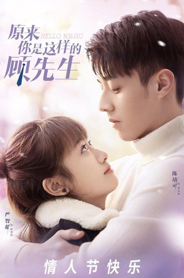 phim Ngôn tình Trung Hoa, phim ngôn tình Trung Hoa, cố tiên sinh hóa ra là như vậy