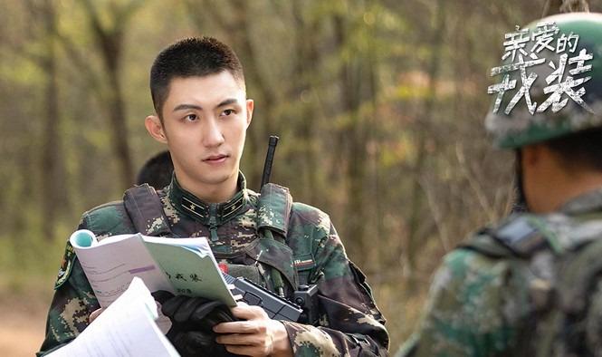 Quân trang thân yêu, phim Quân trang thân yêu, phim ngôn tình Trung Quốc, phim ngôn tình Hoa Ngữ