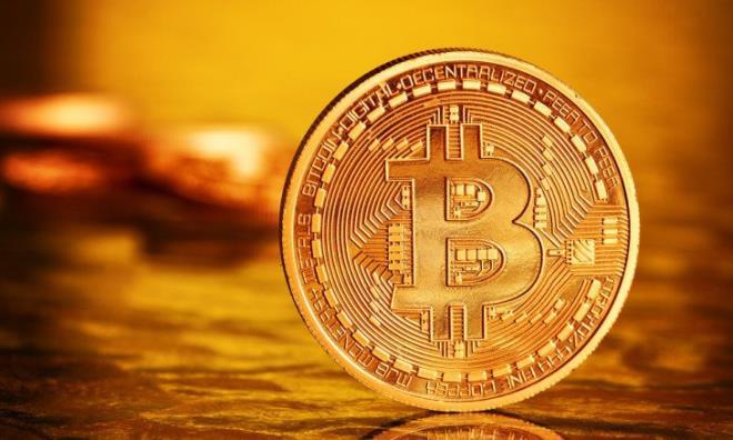 Giá Bitcoin hôm nay 13/1: Thị trường tiền ảo tiếp diễn tình trạng giảm giá