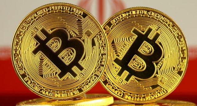 Giá Bitcoin hôm nay 16/1: Tình hình trên sàn giao dịch tiếp tục những biến động trái chiều