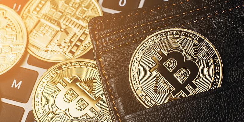 Giá Bitcoin hôm nay 30/12: Nhiều đồng tiền đang có sự biến động