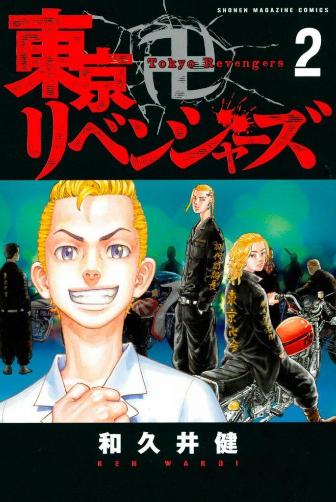 Tokyo Revengers, anime Tokyo Revengers, manga Tokyo Revengers