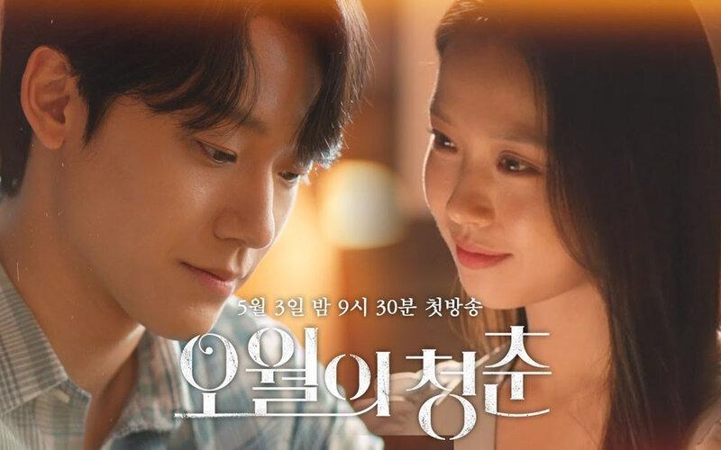 Tuổi trẻ của tháng năm: Bộ phim tình cảm Hàn Quốc mới nhất 2021
