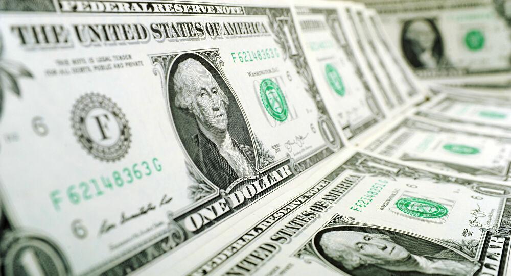 Tỷ giá Vietcombank hôm nay 3/12: Đồng USD không đổi tỷ giá