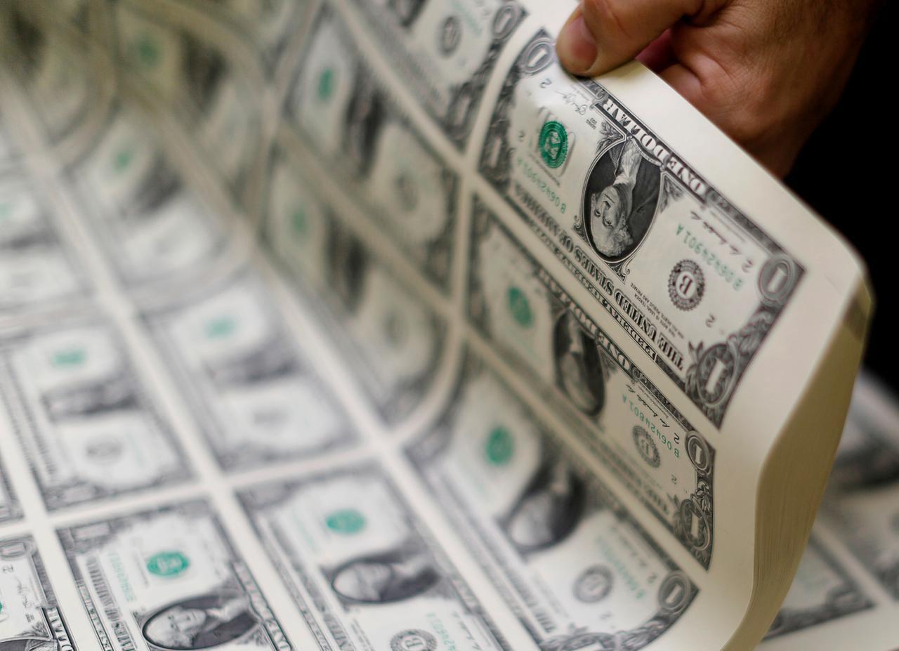 Tỷ giá Vietcombank hôm nay 7/12: USD giữ nguyên tỷ giá mặc đà tăng của thị trường thế giới