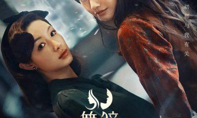 Song Kính: Chuyện tình chị chị em em hấp dẫn nhất màn ảnh Hoa Ngữ