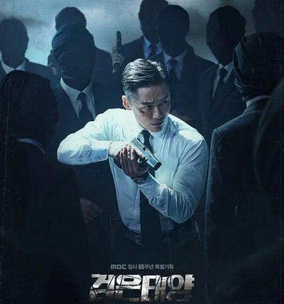 Mặt trời đen (The Viel 2021): Hành trình truy lùng kẻ phản bội của Han Ji Hyuk