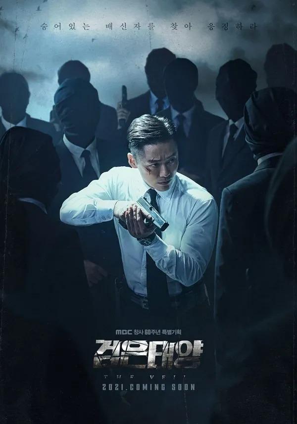 Mặt trời đen, The Veil, Black Sun, Beyond Evil, phim Hàn Quốc, The Veil 2021, Vén màn tội ác