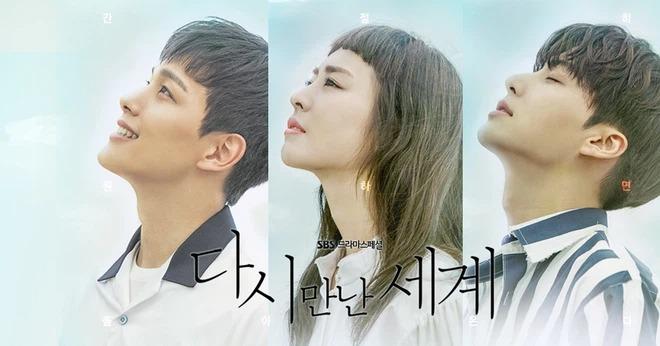 Thế giới hợp nhất, phim Thế giới hợp nhất, phim Hàn Quốc, Reunited Worlds