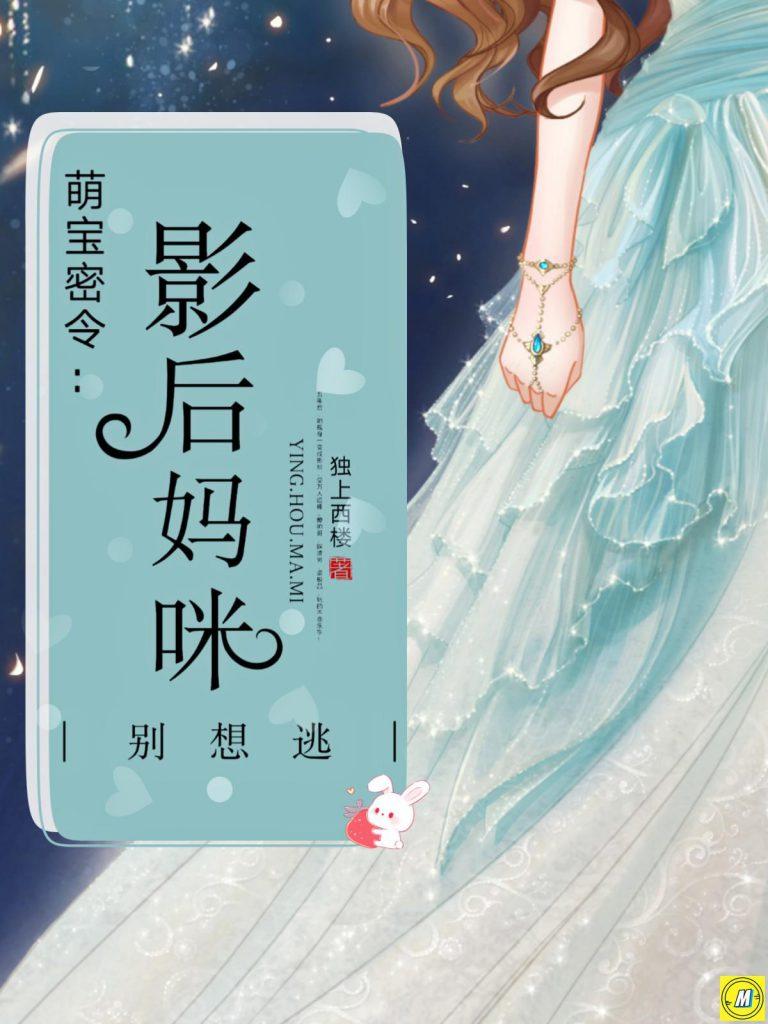 truyện tranh Trung Quốc, truyện tranh Manhua, Manhua