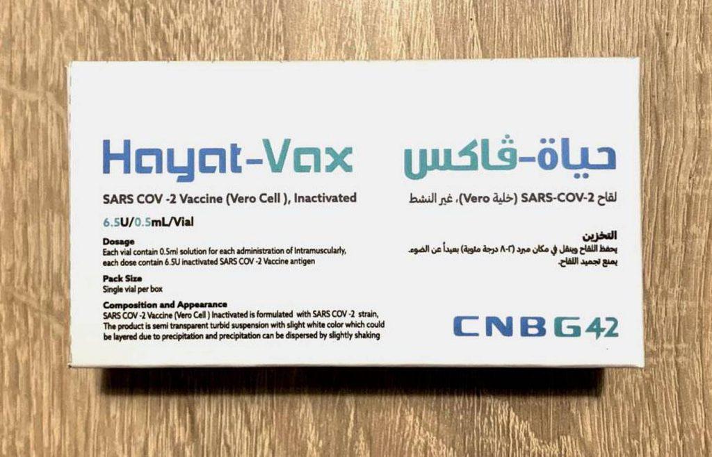 vắc xin Hayat-Vax, vắc xin Hyat-Vax của nước nào, hiệu quả của Hayat-Vax
