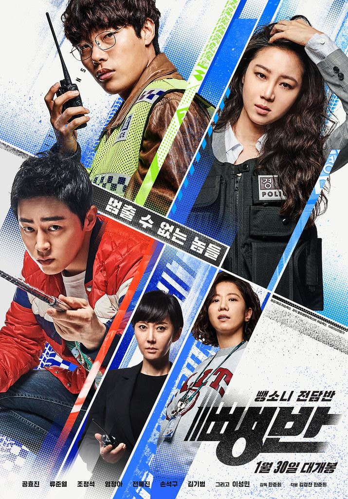 Biệt đội Hit and Run, review Biệt đội Hit and Run, diễn viên Biệt đội Hit and Run