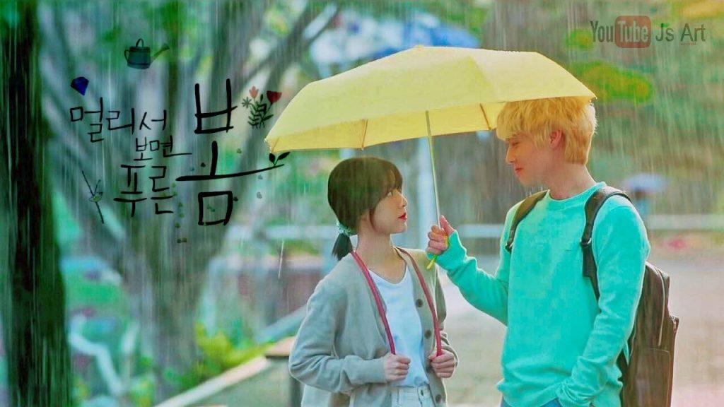 Chờ mùa xuân xanh, At a Distance Spring is Green, phim Hàn Quốc, phim học đường