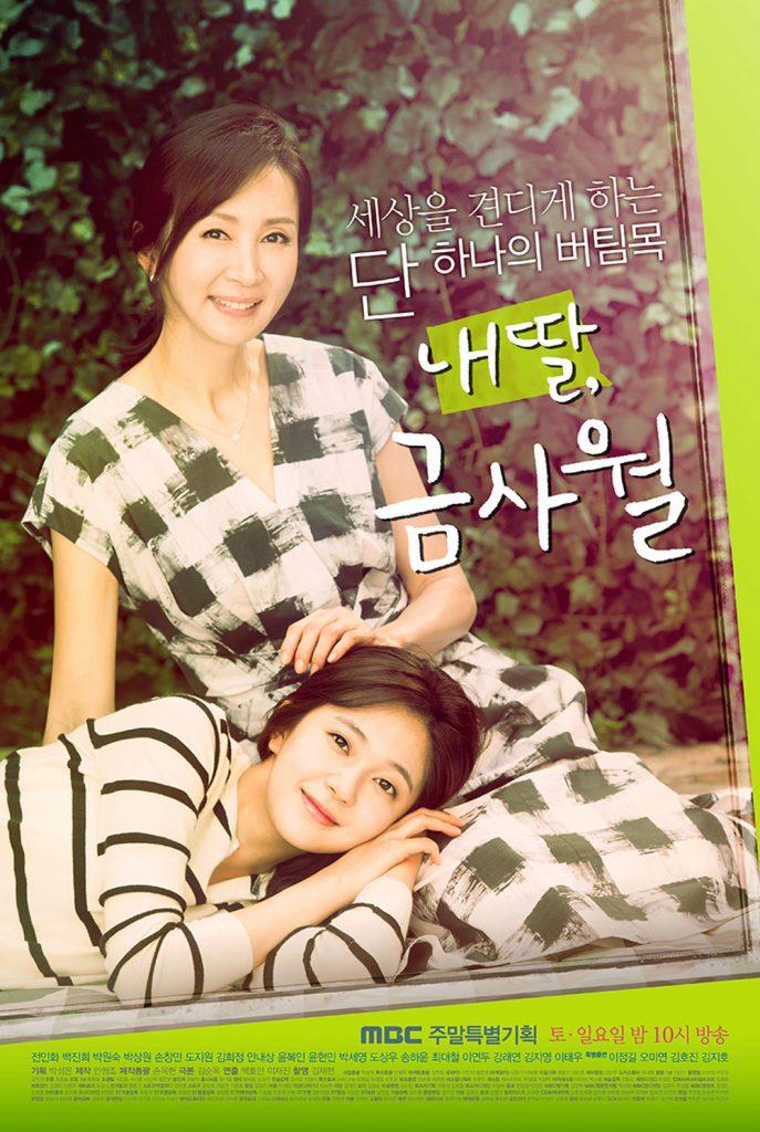 Review Con gái tôi Geum Sa Wol, review vòng xoay hạnh phúc, phim Con gái tôi Geum Sa Wol, phim vòng xoay hạnh phúc,
