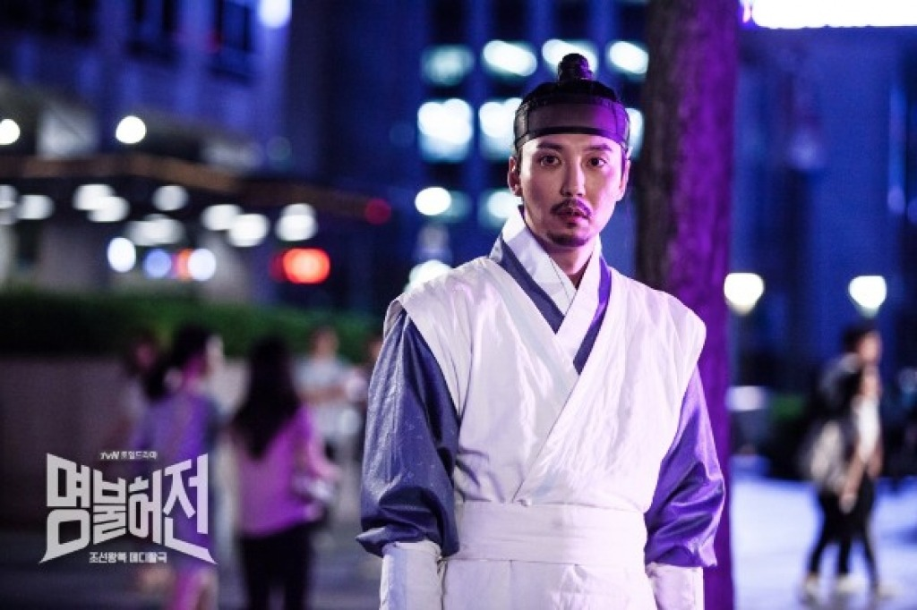 Deserving Of The Name, lương y lừng danh, lang y lừng danh, phim Hàn Quốc