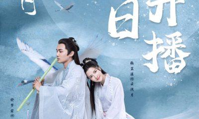 Sáng như trăng trong mây (2021): Phim mới của mỹ nhân Trương Chỉ Khê có gì hấp dẫn?
