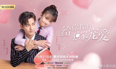 Sủng ái độc quyền dành cho em (2021): Bộ phim ngôn tình mới nhất màn ảnh Hoa Ngữ